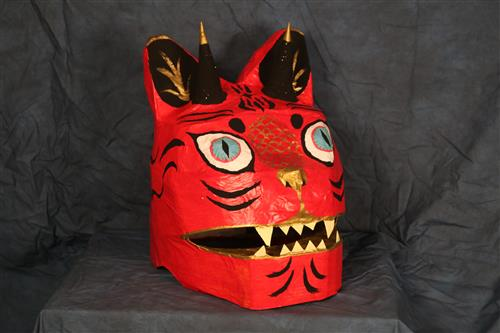 Asian Art, Tsam Festival Mask